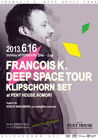FRANCOIS K DEEP SPACE TOUR(ペントハウス)