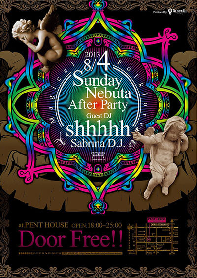 SUNDAY Nebuta After Party(ペントハウス)