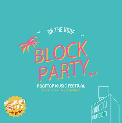 BLOCK PARTY(ON THE ROOF)