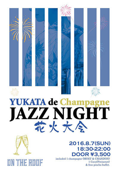 JAZZNIGHT 花火大会(ON THE ROOF)