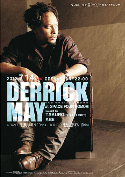DERRIC MAY (Space Fore)