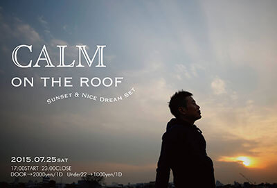 CALM(ON THE ROOF)